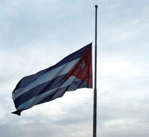 20130306134119-bandera-a-media-asta.jpg