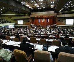 20101218183254-parlamento.jpg