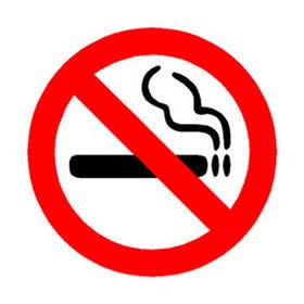 20110531144428-prohibido-fumar-2.jpg