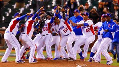 20130319125723-beisbol.jpg