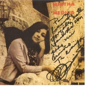 20150813123630-mirtha-medina.jpg