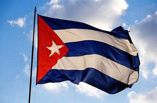 20161128174309-bandera.jpg